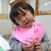 ♥バレンタインデー♥【Feb. 14】